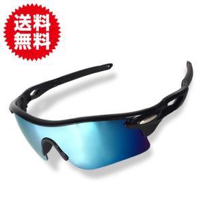 軽量 防風 紫外線カット スポーツ サングラス ライディングメガネ アウトドア 使いやすい シンプル|sky-group