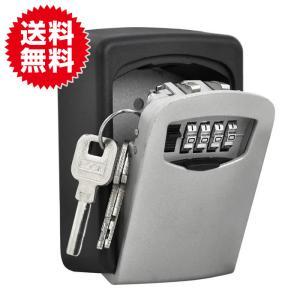 簡単設置 ダイヤルロック式 シェアボックス 複数人で 鍵を共有 セキュリティ キーボックス 固定型 大容量 金庫|sky-group