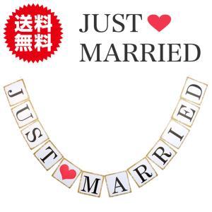 JUST MARRIED ガーランド ペナントバナー フラッグ 結婚式 ウェルカムスペース 飾りつけ パーティ 撮影 小道具 装飾 sky-group