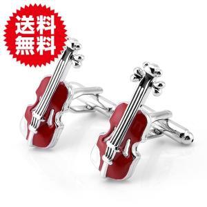 1組 バイオリン型 カフスボタン メンズ カフス カフリンクス シルバー シンプル ビジネス 冠婚葬祭 結婚式 音楽会 パーティー|sky-group