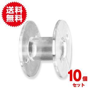 10個入 家庭用 ミシン用 ボビン ボビンクリップ 11.5mm 汎用 ブラザー ジャノメ JUKI シンガー プラスチック|sky-group