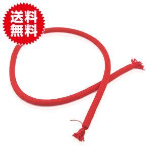 ▼商品名 簡単 柔らかいロープが硬くなる 手品 マジック ロープ 手品グッズ インディアンロープ ヒ...