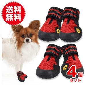 4個セット 小中型犬 ペット用 シューズ 肉球保護 滑り止め 犬 靴 メッシュ ドッグシューズ 通気抜群 反射テープ|sky-group