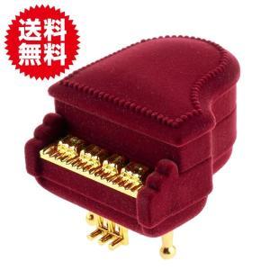 グランドピアノ 型 ジュエリーボックス ジュエリー ケース ギフトケース 小物入れ 置物 指輪 リング ボックス リングケース インテリア|sky-group