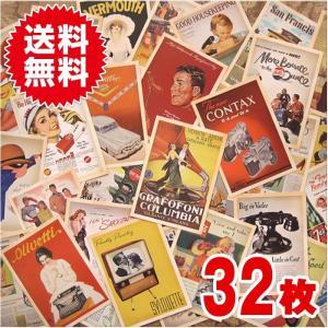 32枚セット ポストカード おしゃれ ヴィンテージ風 ポスター柄 レトロ アメリカン ノスタルジー コレクション 装飾|sky-group