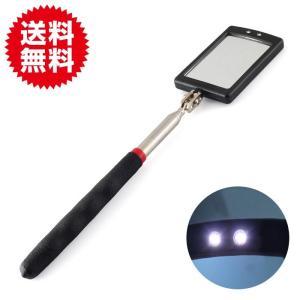 LED ライト付 伸縮式 点検鏡 360度 角度調節 簡単便利 角型 インスペクション 点検 ミラー|sky-group