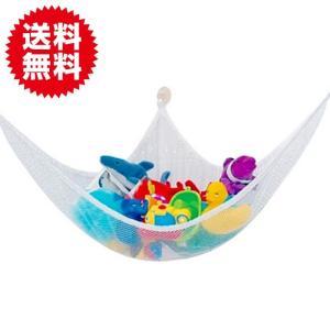 吊り下げ式 おもちゃ ぬいぐるみ 収納用 ハンモック 収納 ネット おしゃれ スッキリ清潔 吸盤で お風呂場にも sky-group