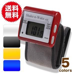 正規品振動式目覚まし時計(サイレントバイブレーション)シェイクンウェイク腕時計タイプ