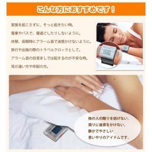 正規品振動式目覚まし時計(サイレントバイブレーション)シェイクンウェイク腕時計タイプ|sky-group|04