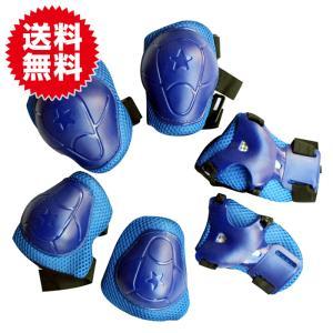 キッズ用 プロテクター 6点セット子供用 練習用 パッド /ブルー sky-group