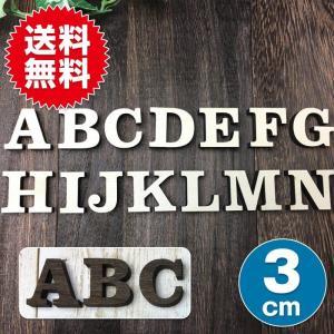 全て自立 大文字 A〜N 高さ3cm 天然桐 アルファベット オブジェ 木製  木 切り文字 文字 インテリア イニシャル 英文字 ディスプレイ ウッドレター|sky-group