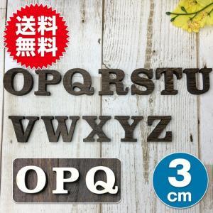 全て自立 大文字 O〜Z 高さ3cm 天然桐 アルファベット オブジェ 木製  木 切り文字 文字 インテリア イニシャル 英文字 ディスプレイ ウッドレター|sky-group