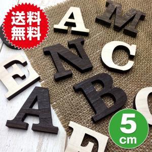 全て自立 大文字 A〜N 高さ5cm 天然桐 アルファベット オブジェ 木製  木 切り文字 文字 インテリア イニシャル 英文字 ディスプレイ ウッドレター|sky-group