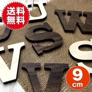全て自立 大文字 O〜Z 高さ9cm 天然桐 アルファベット オブジェ 木製  木 切り文字 文字 インテリア イニシャル 英文字 ディスプレイ ウッドレター|sky-group