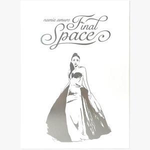 安室奈美恵 「namie amuro Final Space」アーカイブパンフレット 限定ケース sky-market