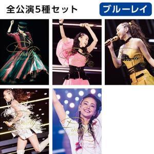 ダブル特典【Blu-ray】namie amuro Final Tour 2018 〜Finally〜 全公演5種セット <nanacoカード&ONE PIECEコラボA5クリアファイル付き>(各5種) sky-market