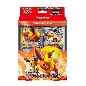ポケモンカードゲーム サン&ムーン スターターセット 炎のブースターGX|sky-market
