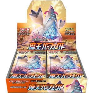 ポケモンカードゲーム ソード&シールド 拡張パック 摩天パーフェクト BOX 特典なし|sky-market