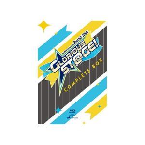 THE IDOLM@STER SideM 3rdLIVE TOUR ~GLORIOUS ST@GE!~ LIVE Blu-ray Side MAKUHARI Complete Box (初回生産限定版) アイドルマスター SideM|sky-market