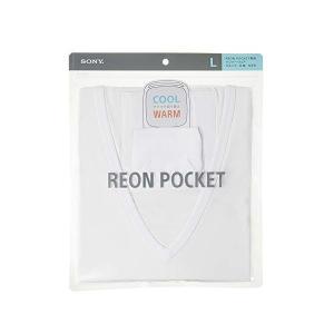 [ソニー] [サイズL]REON POCKET レオンポケット 専用インナーウエア ホワイト 送料無料|sky-market
