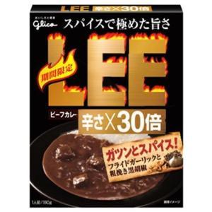 グリコ 2017年版 ビーフカレー LEE リー 辛さ×30倍 180g×10箱 sky-market