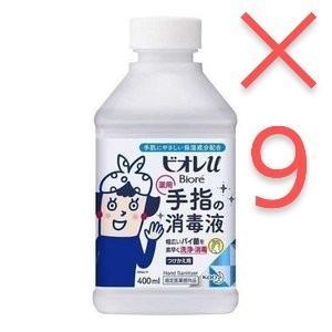 9本セット 花王 ビオレu 手指の消毒液 置き型 付け替え 400ml Biore 消毒液|sky-market