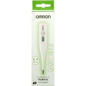 オムロン OMRON 電子体温計 MC-846 けんおんくん|sky-market