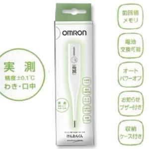 OMRON オムロン 体温計 MC−246 けんおんくん mc-246|sky-market