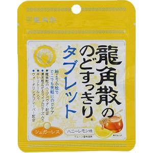 龍角散 龍角散ののどすっきりタブレットハニーレモン味 10.4g×6個 sky-market