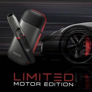 【限定品】アイコス 本体 キット IQOS 2.4 Plus プラス モーターエディション iQOS MOTOR EDITION sky-market