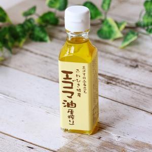 エゴマ油(生搾り)|sky-palace-tokiwa