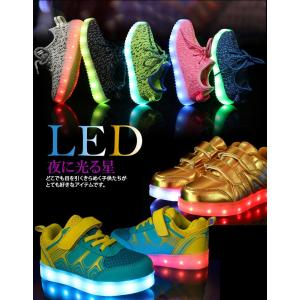【送料無料】LEDキッズスニーカー 7色発光モード LEDスニーカー光る靴 LEDキッズシューズ 男女通用  USB充電式 子供用|sky-sky