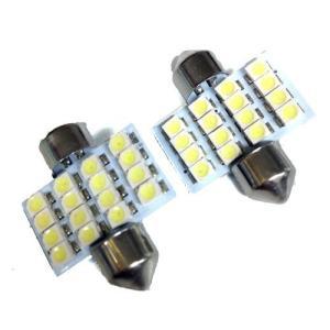 【メール便 送料無料】16連 (4x4) 高輝度LED ルームランプ ホワイト 2ヶ T10×31mm エコノミーパッケージ テクテック2個セット|sky-sky