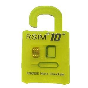 【メール便 送料無料】R-SIM10+ 最新 iPhoneiPhone6s / 6s plus / 6 / 6plus iPhone5S / 5C/ 5 対応 Unlock Nano-SIMロック解除アダプタ|sky-sky