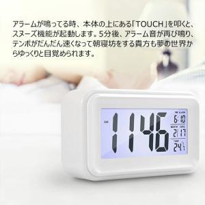 目覚まし時計 デジタル 卓上 めざまし時計 起...の詳細画像1