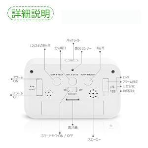 目覚まし時計 デジタル 卓上 めざまし時計 起...の詳細画像3