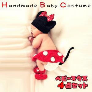 ・寝相アートに!ミニーのベビー用コスチューム  [セット内容] ・帽子、スカート、パンツ、靴  [サ...