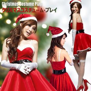 【送料無料】X-mas クリスマスサンタ コスプレ4点セット クリスマス 可愛いサンタさん サンタクロース 衣装 コスチューム レディース フリーサイズ|sky-sky