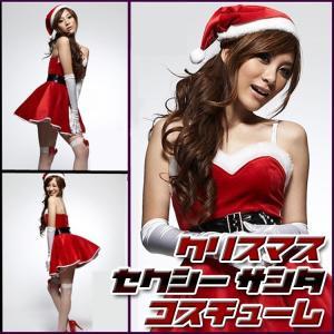【送料無料】X-mas クリスマスサンタ コスプレ5点セット クリスマス パニエ付き 可愛いサンタさん サンタクロース 衣装 コスチューム レディース フリーサイズ|sky-sky