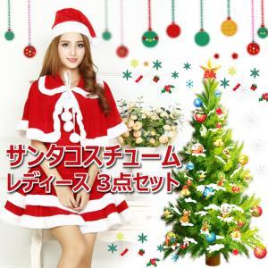 2018冬新作 X-mas クリスマスサンタ コスプレ3点セット クリスマス 可愛いサンタさん サンタクロース 衣装 コスチューム|sky-sky