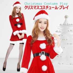 【メール便/送料無料】X-mas クリスマスサンタ コスプレ3点セット クリスマス 可愛いサンタさん サンタクロース 衣装 コスチューム レディース フリーサイズ|sky-sky