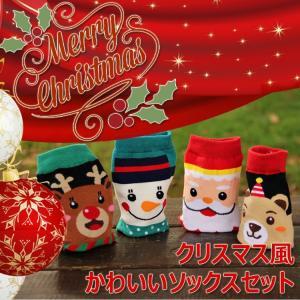 【メール便/送料無料】X-mas クリスマス靴下4点セット クリスマス サンタクロース 雪だるま トナカイ 小熊さん お子様|sky-sky