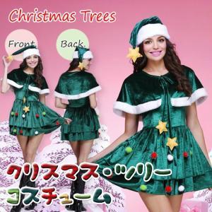 【メール便/送料無料】X-mas クリスマスツリー コスプレ4点セット クリスマス 可愛いサンタさん サンタクロース 衣装 コスチューム レディース フリーサイズ|sky-sky