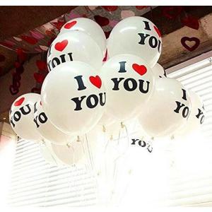 【メール便 送料無料】パーティーバルーン I LOVE YOU 20個入り ゴム風船 イベント 結婚式 メッセージ|sky-sky