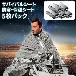 【メール便 送料無料】サバイバルシート(防寒・保温シート)5枚パック|sky-sky