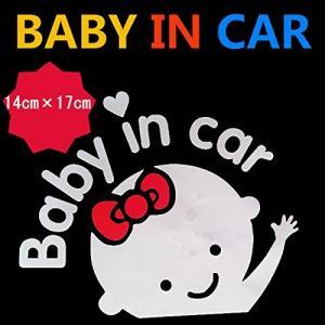 【メール便 送料無料】Baby in car 『女の子』 リボン 赤ちゃんが乗っています 車 シール ステッカー|sky-sky