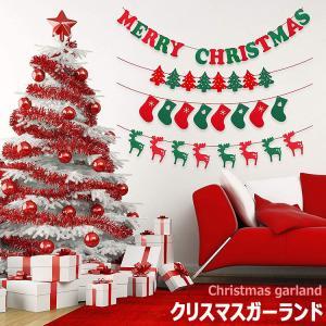 【メール便/送料無料】X-mas クリスマス・フラグ メリ・クリスマス ツリー トナカイ 靴下|sky-sky