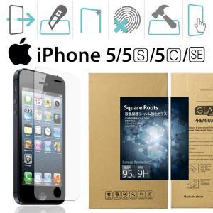 【メール便 送料無料】iPhone galaxy Zenfone NEXUS Sony xperia HUAWEIシリーズ ガラスフィルム|sky-sky