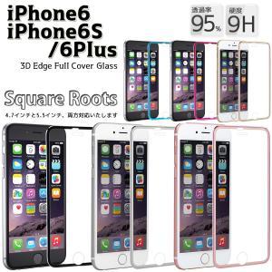【メール便 送料無料】iPhone6 iPhone6s iphone6 plus iphone6s plus3D立体曲面 全画面カバー メタルフレーム強化フィルム|sky-sky
