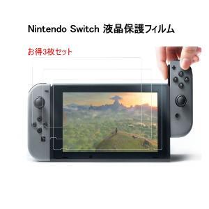 Nintendo Switch 専用フィルム nintend...